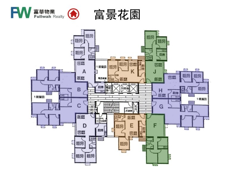 18 Floor Plan For House Le Chateau De Lumi 232 Re
